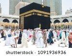 mecca  saudi arabia   may 05... | Shutterstock . vector #1091936936