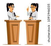 speaker woman. podium with... | Shutterstock . vector #1091946035