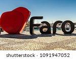 faro  portugal. circa april... | Shutterstock . vector #1091947052