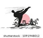 Creative Abstract Illustration...