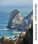 Small photo of The westernmost point of continental Europe - Cape ROCA in Portugal is striking in its beauty and power of tourists at any time of the year.