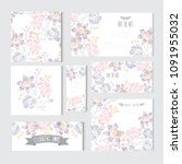 elegant cards with decorative... | Shutterstock .eps vector #1091955032