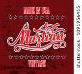 vintage colorful denim grunge... | Shutterstock .eps vector #1091956415