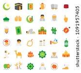 set of colorfull islamic icon ... | Shutterstock .eps vector #1091957405