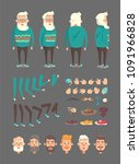 grandfather constructor set of... | Shutterstock .eps vector #1091966828