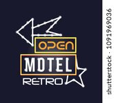retro motel neon sign  vintage... | Shutterstock .eps vector #1091969036