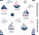 nautical vector seamless... | Shutterstock .eps vector #1091969966