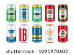 beer cans icons set. alcohol... | Shutterstock .eps vector #1091970602