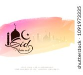 abstract eid mubarak vector... | Shutterstock .eps vector #1091973335