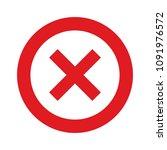 isolated forbidden vector sign  ... | Shutterstock .eps vector #1091976572