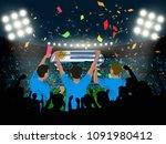 group of supporter hold uruguay ... | Shutterstock .eps vector #1091980412