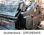 printer lithography cylinder... | Shutterstock . vector #1091983445
