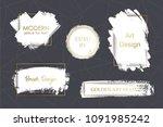 vector white brush stroke ... | Shutterstock .eps vector #1091985242