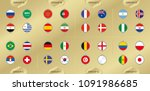world football competition 2018 ... | Shutterstock .eps vector #1091986685