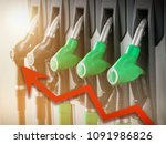 a series of fuel dispensers on... | Shutterstock . vector #1091986826