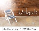 summer sunny greeting card ... | Shutterstock . vector #1091987756