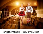 bavarian people and interior... | Shutterstock . vector #1091989205