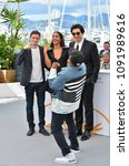 """Small photo of CANNES, FRANCE. May 15, 2018: Topher Grace, Laura Harrier, Adam Driver & Spike Lee at the photocall for """"Blackkklansman"""" at the 71st Festival de Cannes"""