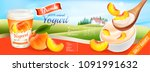 fruit yogurt with peach advert... | Shutterstock .eps vector #1091991632