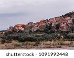 ourika valley landscape. morocco   Shutterstock . vector #1091992448