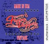 vintage colorful logo for denim ... | Shutterstock .eps vector #1091997035