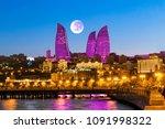 Baku  Azerbaijan   September 22 ...