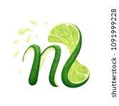 a creative monogram logo with a ...   Shutterstock .eps vector #1091999228