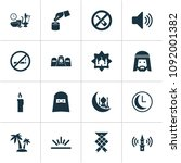 religion icons set with clock ... | Shutterstock . vector #1092001382