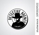 detective agency badge design.... | Shutterstock .eps vector #1092029522