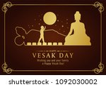 happy vesak day card with gold... | Shutterstock .eps vector #1092030002
