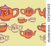 teapots  cups seamless  ... | Shutterstock . vector #1092043835