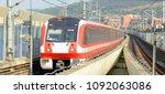 nanjing  china   nov 2  2015 ... | Shutterstock . vector #1092063086