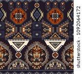 seamless ornamental pattern.... | Shutterstock . vector #1092064172