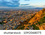 nature of tlemcen  a city in... | Shutterstock . vector #1092068075