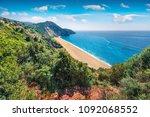 breathtaking spring view of... | Shutterstock . vector #1092068552