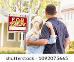 caucasian couple facing front... | Shutterstock . vector #1092075665