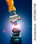 artificial intelligence trains... | Shutterstock .eps vector #1092082748