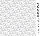 seamless wavy paper ornament | Shutterstock .eps vector #1092085562