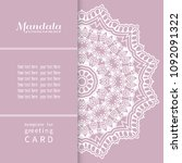 invitation or card template ... | Shutterstock .eps vector #1092091322