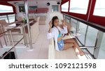 asian mix race tanned skin... | Shutterstock . vector #1092121598