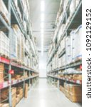 abstract blurred of warehouse... | Shutterstock . vector #1092129152