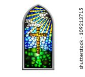 Illustration Of A Stained Glass ...