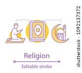 islamic culture concept icon.... | Shutterstock .eps vector #1092137372