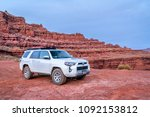 moab   ut  usa   may 6  2018  ... | Shutterstock . vector #1092153812