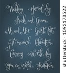 wedding words. hand written... | Shutterstock .eps vector #1092173522