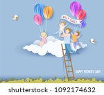 handsome man with his children... | Shutterstock .eps vector #1092174632