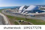 olympic park  fisht stadium ... | Shutterstock . vector #1092177278