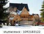 zakopane  poland   march 22 ... | Shutterstock . vector #1092183122