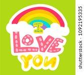 vector romantic love patch in... | Shutterstock .eps vector #1092195335
