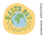 earth day. concept design for... | Shutterstock .eps vector #1092197012